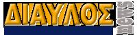 DIAVLOS News